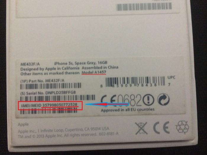 Xem số IMEI của iPhone ngay sau hộp đựng máy của bạn