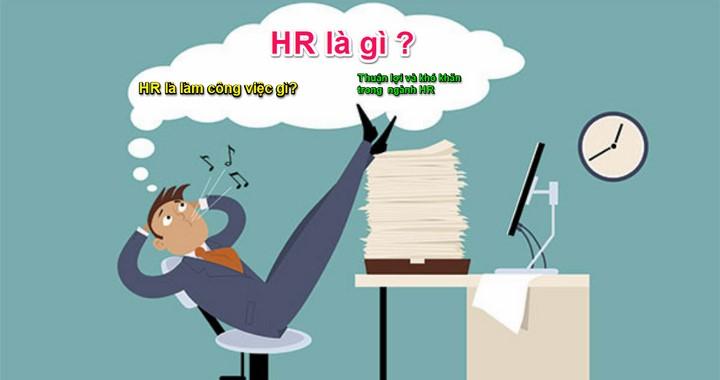 HR là gì