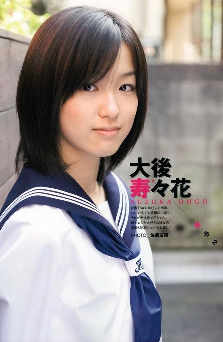 Ohgo suzuka theo đuổi phong cách giản dị