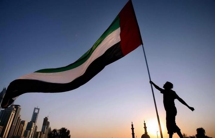 Quốc kỳ của UAE