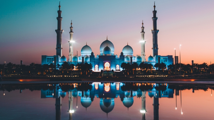 Abu Dhabi thủ đô của UAE