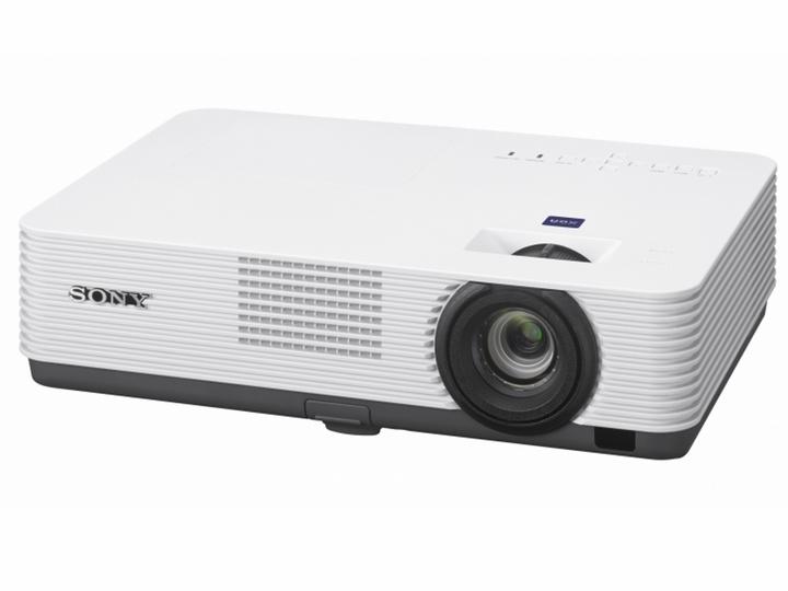 Máy chiếu Sony VPL-DX221 - Giá rẻ tích hợp nhiều tính năng hiện đại