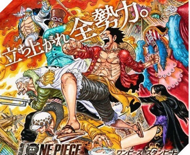 Lịch chiếu phim One Piece Stampede tại Việt Nam ?